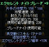b0184437_1173717.jpg