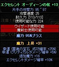 b0184437_1322559.jpg