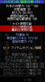 b0184437_394366.jpg