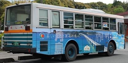 ブルーライン交通の富士7E/8E_e0030537_112261.jpg