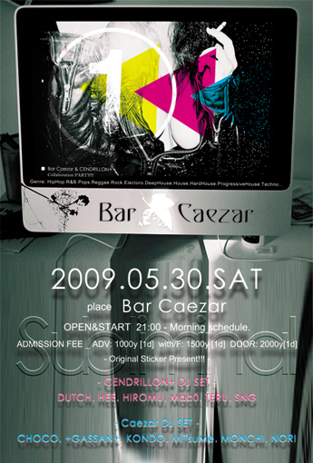 "Caezar x CENDRILLON+  ""Collaboration PARTY!!!\""   -SUBLIMINAL- _f0148146_21284189.jpg"