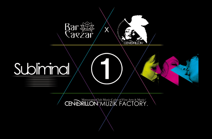 "Caezar x CENDRILLON+  ""Collaboration PARTY!!!\""   -SUBLIMINAL- _f0148146_2128639.jpg"