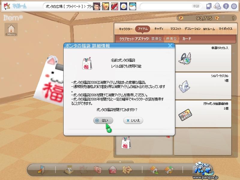 b0004151_23545931.jpg