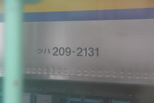b0002858_21401820.jpg