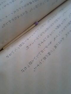 a0068367_05458.jpg