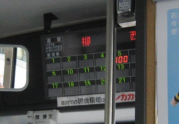 岡山スタイル_c0001670_20503268.jpg