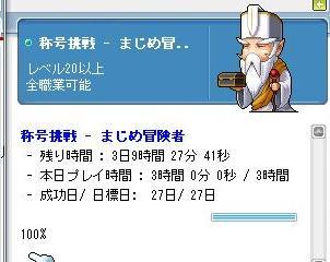 f0163771_18545124.jpg