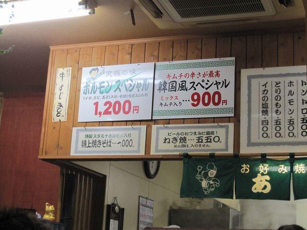 広島いって_a0083074_1259775.jpg