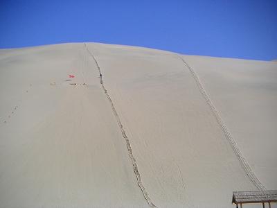 五色の砂石~鳴沙山  2009_f0146802_17131967.jpg