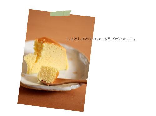 f0190004_1914566.jpg