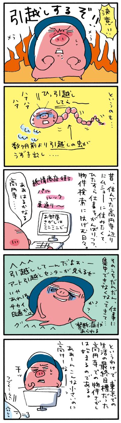 b0043728_047970.jpg