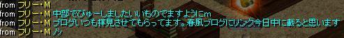 f0152131_13143982.jpg