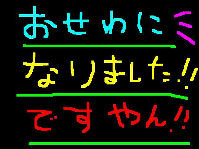 f0056935_225782.jpg