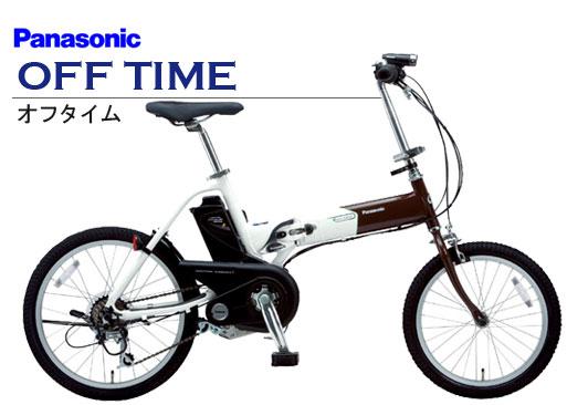 自転車の 折り畳み自転車 電動 : 数少ない折りたたみ電動自転車 ...