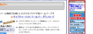 f0111950_512816.jpg