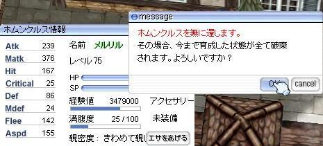 e0133654_1636924.jpg