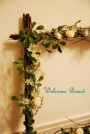 Welcome Board完成!_f0208254_22533154.jpg