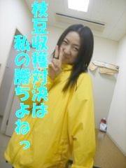f0043559_0365915.jpg
