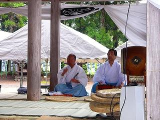 護山神社例祭:五穀豊穣と招福を願って…_b0123970_0561184.jpg