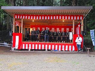 護山神社例祭:その2_b0123970_1262976.jpg