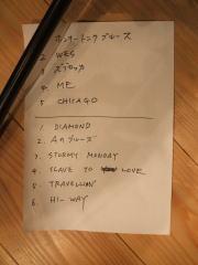 「TRIO THE  三輪車 +PONTA」 in伝兵衛堂さんライブ_f0047576_1436385.jpg