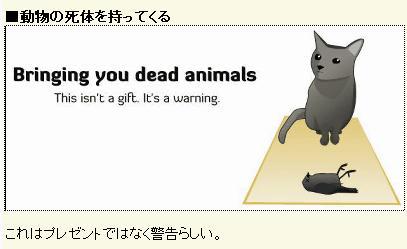 殺人猫_d0061678_1740524.jpg