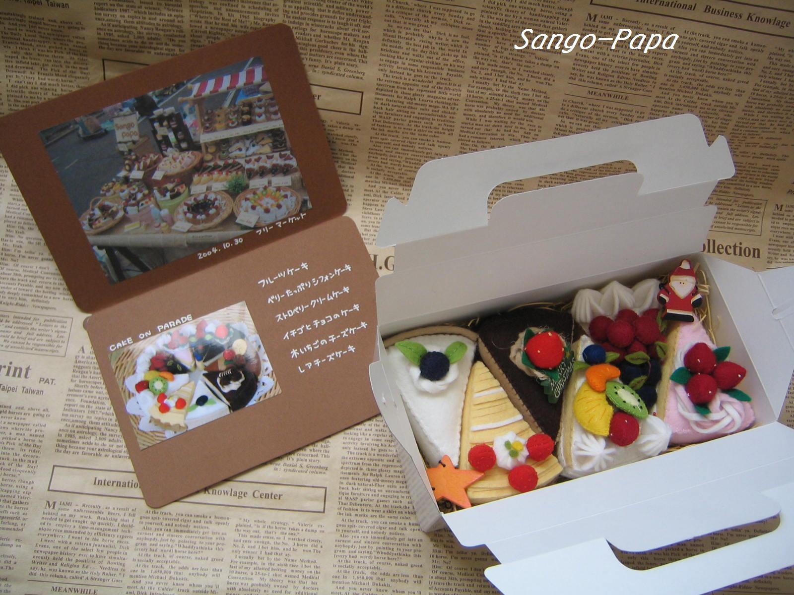 プレゼント用♪_b0187479_2311576.jpg