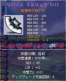 c0030580_1757980.jpg