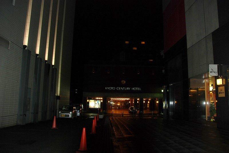 京都の旅あれこれ③_c0187781_12315114.jpg