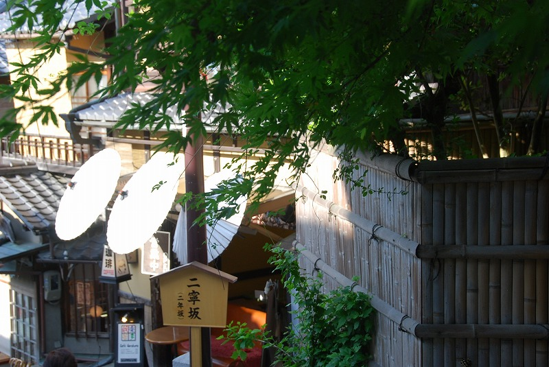 京都の旅あれこれ③_c0187781_12364022.jpg