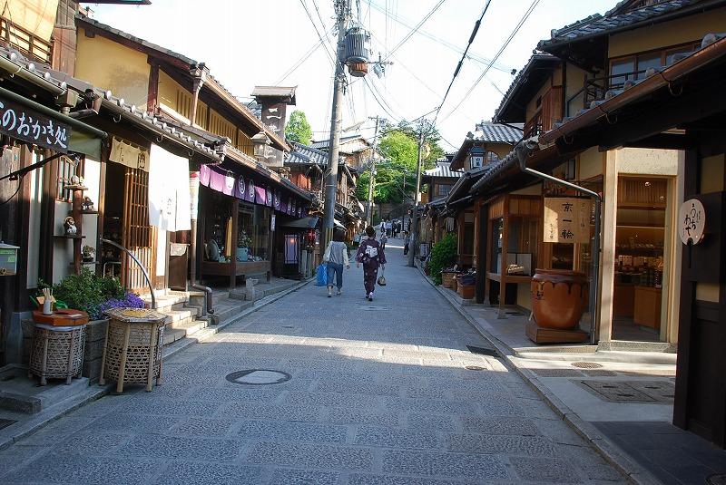京都の旅あれこれ③_c0187781_12371836.jpg