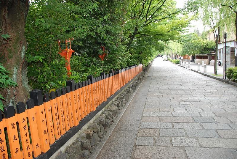 京都の旅あれこれ③_c0187781_1245776.jpg