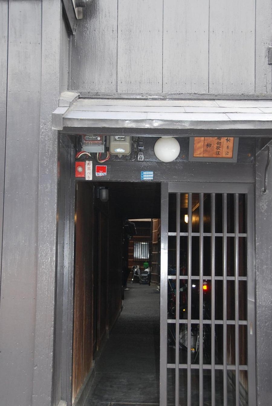京都の旅あれこれ③_c0187781_1317209.jpg