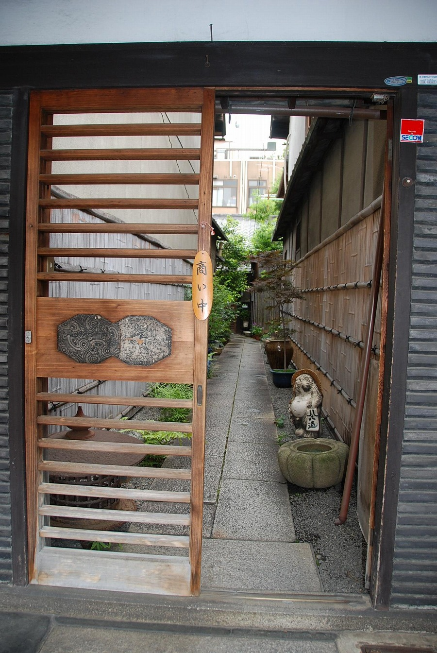 京都の旅あれこれ③_c0187781_13184793.jpg