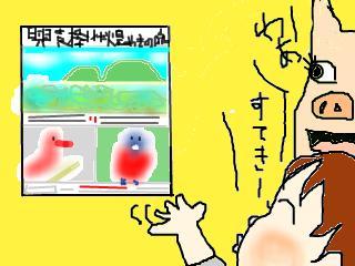 5/24 御礼_a0010095_19401110.jpg