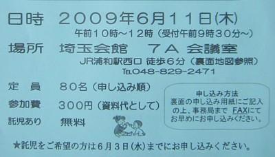 b0135601_8274893.jpg
