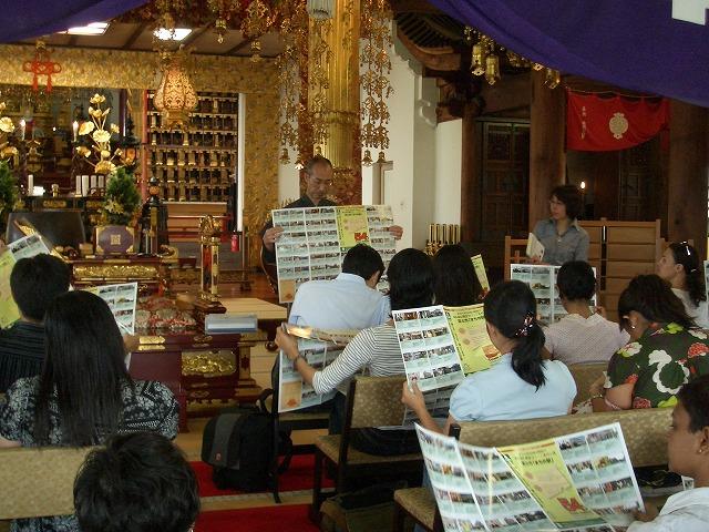 富士市の「まちの駅」を、アジアの若手知識人が視察_f0141310_23244590.jpg