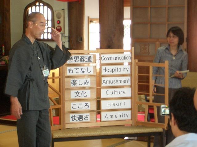 富士市の「まちの駅」を、アジアの若手知識人が視察_f0141310_23252343.jpg