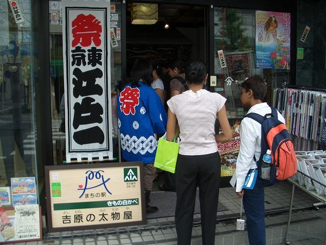 富士市の「まちの駅」を、アジアの若手知識人が視察_f0141310_23271895.jpg
