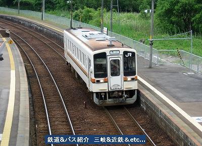 VOL,1096  『5/24 JR・近鉄 撮影 Ⅰ』_e0040714_2010975.jpg