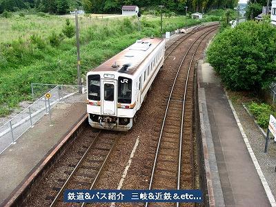 VOL,1096  『5/24 JR・近鉄 撮影 Ⅰ』_e0040714_20111746.jpg