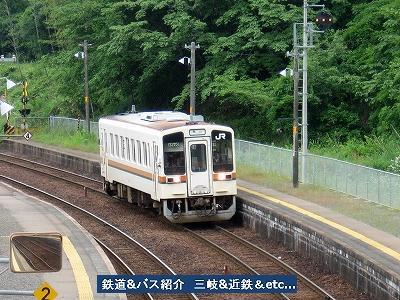 VOL,1096  『5/24 JR・近鉄 撮影 Ⅰ』_e0040714_2094228.jpg
