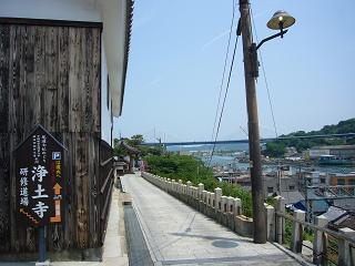 松山、しまなみ海道、尾道_c0192215_22241174.jpg