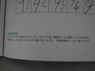 b0173222_12251057.jpg