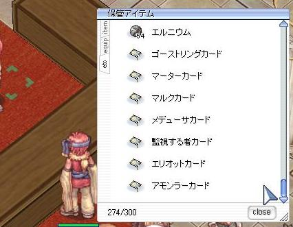 b0004825_1723684.jpg