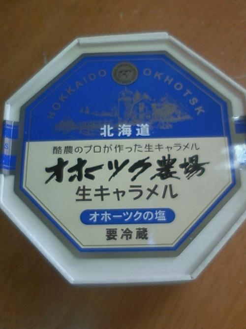 近所のスーパーの北海道展_f0200428_14241416.jpg