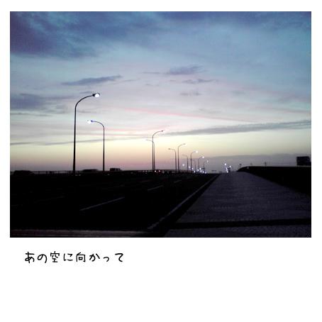 f0192530_1429735.jpg