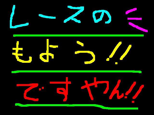 f0056935_205817.jpg