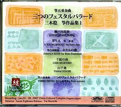 藤川いずみ出版物_c0085539_14265715.jpg