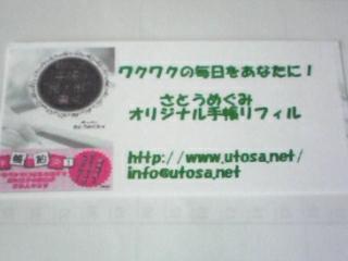 f0164842_11433753.jpg